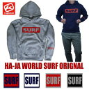 楽天1位!SURFパーカー/サーフブランド.厚め 裏起毛 メンズ パーカー サーフパーカー