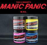 ������̵���ۥޥ˥å��ѥ˥å� / MANIC PANIC �إ����顼�����٤�4�ĥ��åȡ����ڥޥ˥å����ѥ˥å�/�ޥ˥ѥ�/�إ����顼/������/ȱ����/ȯ��/��/����/manicpanic/MP�ۥץ쥼����դ����ޤȤ�ƹ�������05P01May16��