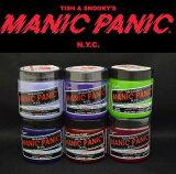 ������̵���ۥޥ˥å��ѥ˥å� / MANIC PANIC �إ����顼�����٤�����6�ĥ��åȡ����ڥޥ˥å����ѥ˥å�/�ޥ˥ѥ�/�إ����顼/������/ȱ����/ȯ��/��/����/manicpanic/MP�ۥץ쥼����դ����ޤȤ�ƹ�������05P18Jun16��