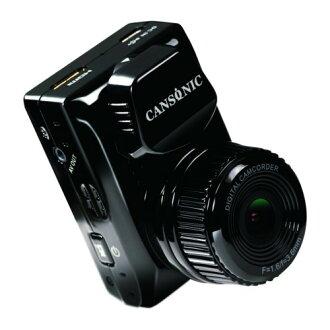 多攝像機 CANSONIC 可以聲波 UDV 888GoPro HERO2 HERO3 (GoPro) 和首屈一指!