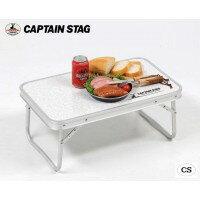 CAPTAIN STAG ラフォーレ アルミFDテーブル (コンパクト) 56×34cm UC-0512【05P03Dec16】の画像