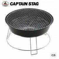 CAPTAIN STAG キャプテンスタッグ ユニオン 丸型バーベキューコンロ M-6497【05P03Dec16】の画像