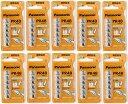 パナソニック Panasonic補聴器用空気電池PR48(13) 10パック(60粒)
