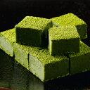 おとなの抹茶生チョコ(9粒入/クール便&送料無料)和スイーツ...