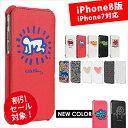 キースへリング/iPhone7/iPhone6/iphone6s/手帳型 ケース Keith Haring アイフォン6 ケース キース・ヘリング iphone6 *aa00001 02P01Oct16