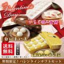 バレンタイン チョコレート 2019 本命 職場 義理チョコ...