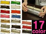 【全17色:日本製】長年愛され続けられている015-119 ペンケース ペン入れ がま口 筆箱 ふでばこ がまくち