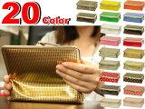 【全20色:日本製】中のモノをしっかり保護する鏡付き化粧ポーチ011-109コスメポーチ ポーチ