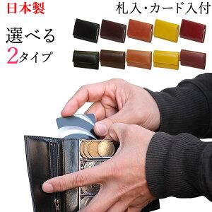 コインキャッチカードポケット コインケース クリップ コインキ