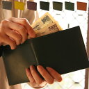 ●日本製●カード12枚収納牛革2つ折り財布176小銭入れなし メンズ  紳士用  牛革 レザー 本革 イエロー 黄 牛革二つ折り財布