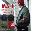 MA-1 メンズ おしゃれ MA-1 メンズアウター ミリタリージャケット MA1 MA-1 ペア メンズ レディース ma1 ブルゾン 防寒 秋冬 あったか ..