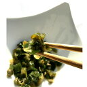 別府の味カトレア醤油のフジヨシの 日本初 元祖カボス醤油 1L 大分県産契約栽培カボス使用 送料込