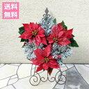 (送料無料) ウィンターツリー ポインセチアと白妙菊のリース仕立て / クリスマスリース・寄せ植え