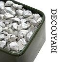 デコジャリ(大粒)MT002-100 1000g おしゃれな植木鉢 / マルチング材