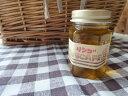 (R元年)今年の国産りんごはちみつです りんご蜂蜜採れました90g