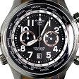 Aeromatic1912 エアロマティック エアロマチック クォーツ 腕時計 メンズ パイロットウォッチ [A1113] 並行輸入品 メーカー保証24ヵ月 収納ケース付き 532P17Sep16