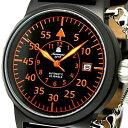 Aeromatic 1912 エアロマティック 1912 エアロマチック 1912 自動巻き 腕時計 メンズ パイロットウォッチ [A1332] 並行輸入品 メーカー保証24ヶ月&純正ケース付き