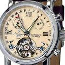 Aeromatic1912 エアロマティック エアロマチック 自動巻き 腕時計 メンズ パイロットウォッチ [A1422] 並行輸入品 メーカー保証24ヵ月 収納ケース付き