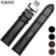 [ Eight - ELB000 ] 汎用レザーベルト 革ベルト 18mm/19mm/20mm/21mm/22mm 適用タイプ: