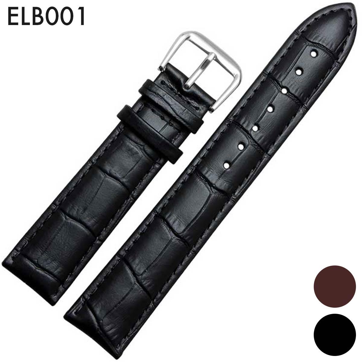 【メール便送料無料】 腕時計ベルト 腕時計バンド 替えストラップ 社外品 汎用レザーベルト 革ベルト 取付幅12mm/14mm/15mm/16mm/17mm/18mm/19mm/20mm/21mm/22mm/23mm/24mm (尾錠)ピンバックル付き [ Eight - ELB001 ]