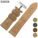 腕時計ベルト 腕時計バンド 替えストラップ 社外品 汎用レザーベルト 革ベルト 取付幅22mm/24...