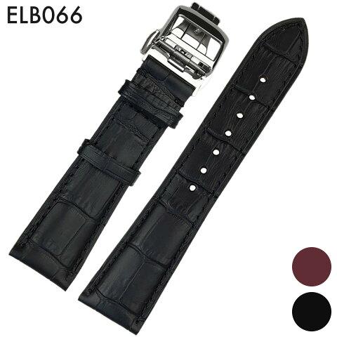 腕時計ベルト 腕時計バンド 替えストラップ 社外品 汎用レザーベルト 革ベルト 取付幅22mm 適用: JAEGER-LECOULTRE ジャガー・ルクルト (尾錠)Dバックル付き [ Eight - ELB066 ]