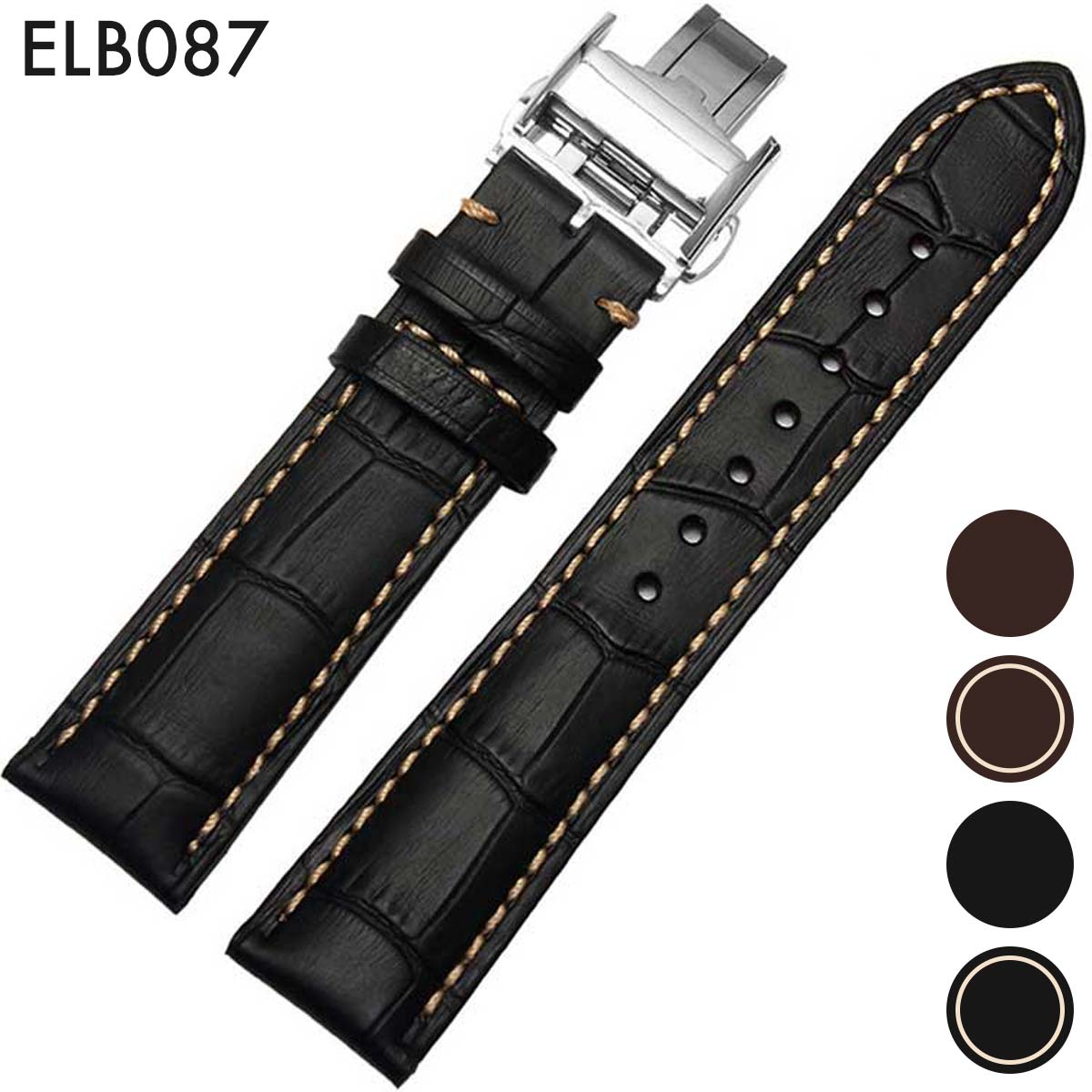 腕時計ベルト 腕時計バンド 替えストラップ 社外品 汎用レザーベルト 革ベルト 取付幅18mm/19mm/20mm/21mm/22mm 適用: LONGINES ロンジン [L2/L4] (尾錠)Dバックル付き [ Eight - ELB087 ]
