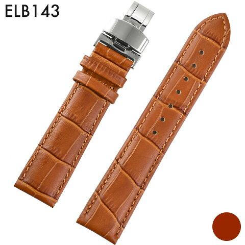 【メール便送料無料】 腕時計ベルト 腕時計バンド 替えストラップ 社外品 汎用レザーベルト 革ベルト 取付幅12mm/14mm/16mm/18mm/20mm/21mm/22mm 適用: OMEGA オメガ、JAEGER-LECOULTRE ジャガー・ルクルト (尾錠)Dバックル付き [ Eight - ELB143 ]