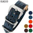 腕時計ベルト 腕時計バンド 替えストラップ 社外品 汎用レザーベルト 革ベルト 取付幅24mm 適用: PANERAI パネライ、BREITLING ブライトリング、TISSOT ティソ、DIESEL ディーゼル、IWC (尾錠)ピンバックル付き [ Eight - ELB253 ]