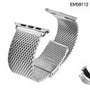 【メール便送料無料】 腕時計ベルト 腕時計バンド 替えストラップ 社外品 汎用ステンレスベルト 取付幅AppleWatch 38mm/42mm モデル 適用: AppleWatch アップル・ウォッチ (尾錠)スライドバックル付き [ Eight - EMSB112 ]