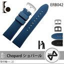 【メール便送料無料】 腕時計ベルト 腕時計バンド 替えストラップ 社外品 汎用ラバーベルト 取付幅22mm 適用: Chopard ショパール、Montblanc モンブラン、TIMEX タイメックス (尾錠)ピンバックル付き [ Eight - ERB042 ]
