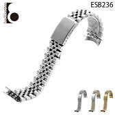 腕時計ベルト 腕時計バンド 替えストラップ 社外品 汎用ステンレスベルト 取付幅20mm 適用: ROLEX ロレックス、TUDOR チュードル (尾錠)バックル付き [ Eight - ESB236 ]