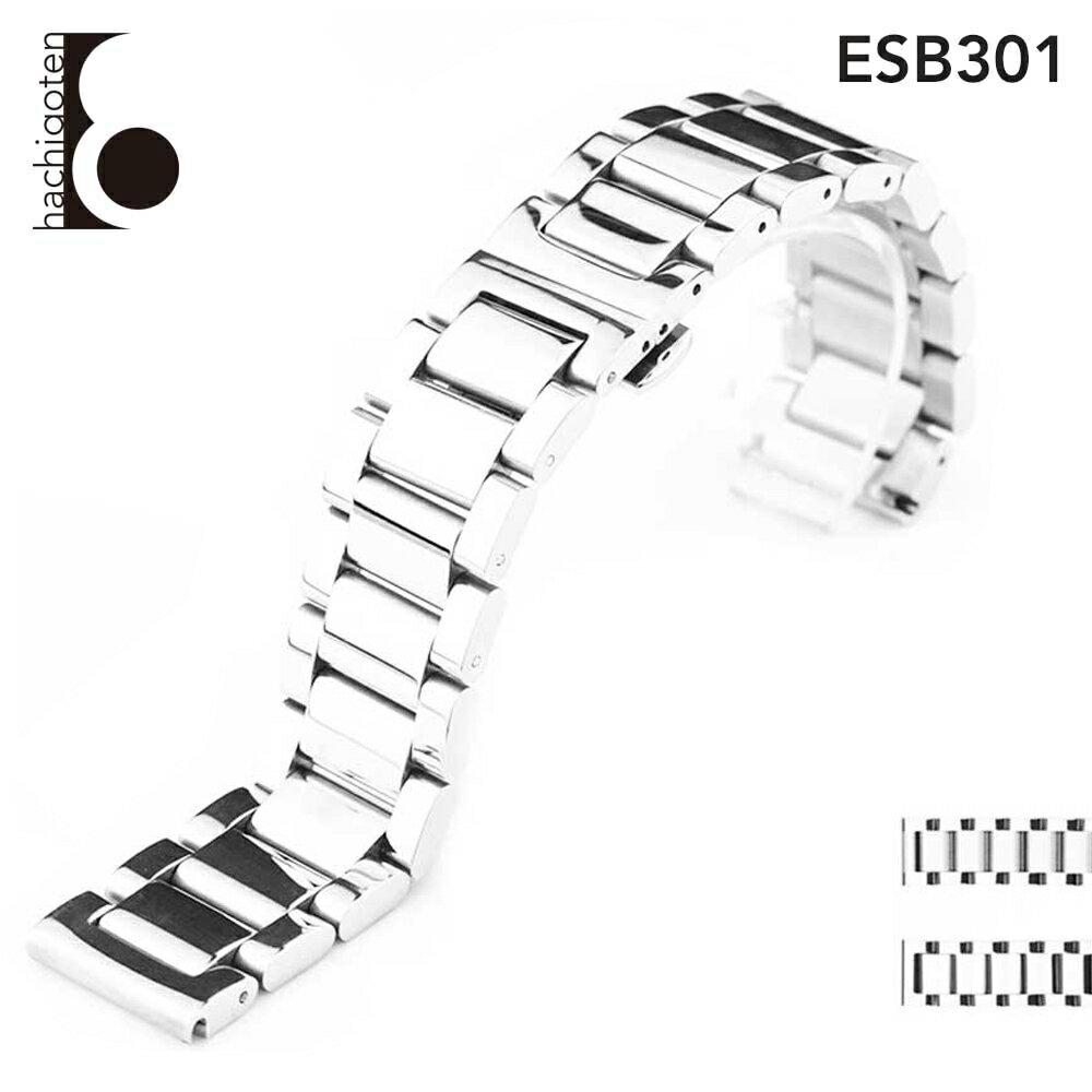 腕時計ベルト 腕時計バンド 替えストラップ 社外...の商品画像