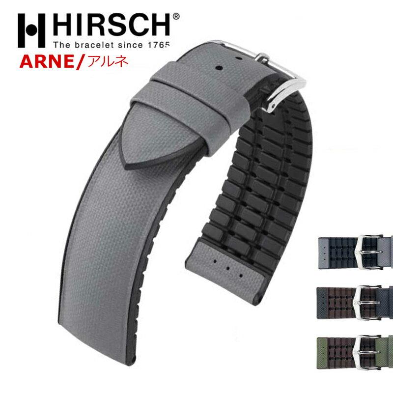 【ポイント10倍】HIRSCH ヒルシュ ARNE(アルネ)3色 腕時計ベルト カウチューク(天然ゴム)耐水・ノンアレルギー 18/20/22mm