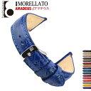 MORELLATO モレラート AMADEUS アマデウス U0518052 腕時計ベルト イタリア クロコダイル レザー 16色 16mm 18mm 20mm...