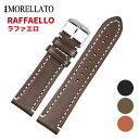 手錶 - 【メール便送料無料】 Morellato モレラート [RAFFAELLO ラファエロ] 腕時計用 レザーベルト 取付幅:20mm/22mm/24mm (尾錠) ピンバックル付き [X4539B51]