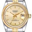 【NEW】PARNIS パーニス クォーツ 腕時計 メンズ [PA2112-S3AS-GDSG] 並行輸入品 メーカー保証 532P17Sep16