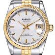【NEW】PARNIS パーニス クォーツ 腕時計 メンズ [PA2112-S3AS-WHSG] 並行輸入品 メーカー保証 532P17Sep16