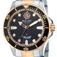 BALLAST バラスト クォーツ 腕時計 メンズ ミリタリー イギリス SWISS MADE [BL-3114-55] 並行輸入品 純正ケース メーカー保証24ヶ月