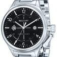 BALLAST バラスト クォーツ 腕時計 メンズ ミリタリー イギリス SWISS MADE [BL-3125-11] 並行輸入品 純正ケース メーカー保証24ヶ月