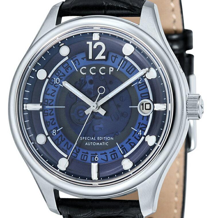 CCCP シーシーシーピー(エスエスエスエル) 自動巻き 腕時計 メンズ ファッション ミリタリー [CP-7026-03] 並行輸入品 純正ケース メーカー保証24ヶ月 メンズウォッチ 海外 輸入時計 腕時計/夜行表示/防水機能 防水時計/カレンダー デイト