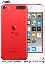 【7/4〜11 買いまわりでポイント最大17倍】APPLE 第7世代 iPod touch (PRODUCT) RED MVJ72J/A [128GB レッド] アップル DAP MP3 iOS Bl..