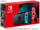 任天堂 Nintendo Switch HAD-S-KABAA ニンテンドー スイッチ 2019年8月発売モデル ゲーム機 単体 新品 Nintendo 本体