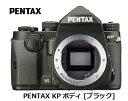 ペンタックス PENTAX KP ボディ デジタル 一眼レフ カメラ 家電 単体 新品