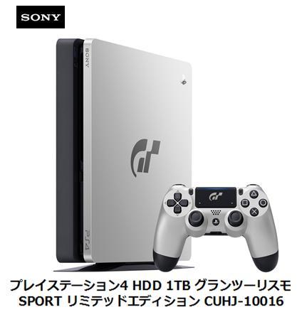 SONY プレイステーション4 HDD 1TB グランツーリスモSPORT リミテッドエディション CUHJ-10016ソニー PS4 ゲーム機 単体 新品