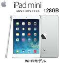 1年契約【WIMAX UQ Flat 年間パスポート 月額3,696円 】最高速度40Mbps【送料無料】 Apple iPad mini RetinaディスプレイWi-Fiモデル 128GB+ Uroad-AeroUQ WIMAX SPEEDWI-FI 【smtb-u】【回線セット販売】