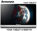 【 イーモバイル 】 EMOBILE LTE Lenovo YOGA TABLET 8 59387741+ STREAM X GL07S 【送料無料】【Wi-Fi】【回線セット販売】