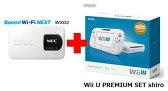 UQ WiMAX正規代理店 2年契約 UQ Flat ツープラス まとめてプラン1670任天堂 Wii U PREMIUM SET shiro + WIMAX2+ Speed Wi-Fi NEXT WX02 ニンテンドー ゲーム機 セット ワイマックス新品【回線セット販売】