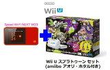 UQ WiMAX��������Ź 2ǯ���� UQ Flat �ġ��ץ饹 �ޤȤ�ƥץ��1670ǤŷƲ Wii U ���ץ�ȥ����� ���å� (amiibo �����ꡦ�ۥ����դ�) + WIMAX2�� Speed Wi-Fi NEXT W03 �˥�ƥ�ɡ� �����ൡ ���å� �磻�ޥå������ʡڲ������å������