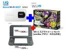 UQ WiMAX正規代理店 2年契約 UQ Flat ツープラス まとめてプラン1670任天堂 Wii U スプラトゥーン セット(amiibo アオリ・ホタル付き)+Newニンテンドー3DS LL + WIMAX2+ Speed Wi-Fi NEXT WX02 ゲーム機 セット ワイマックス新品【回線セット販売】